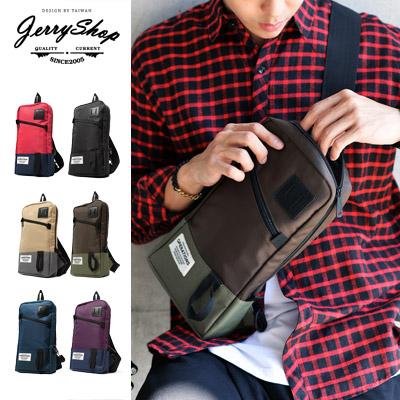 單肩後背包JerryShop XB05004日系方形玩色單肩後背包6色撞色豬鼻子側背包單車包