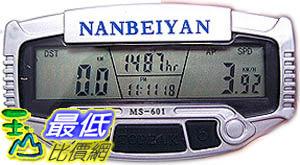 玉山最低比價網最新款自行車行車電腦夜光車速距離溫度時間M114 462