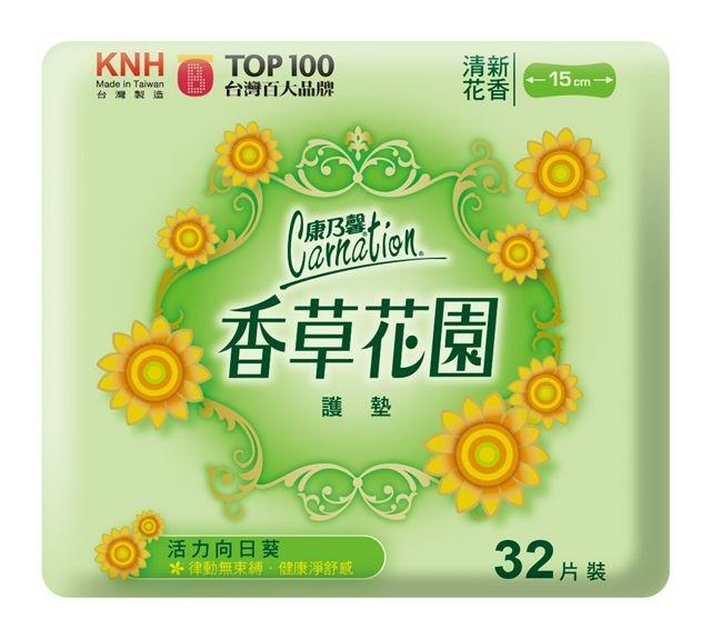 康乃馨香草花園護墊32片-向日葵