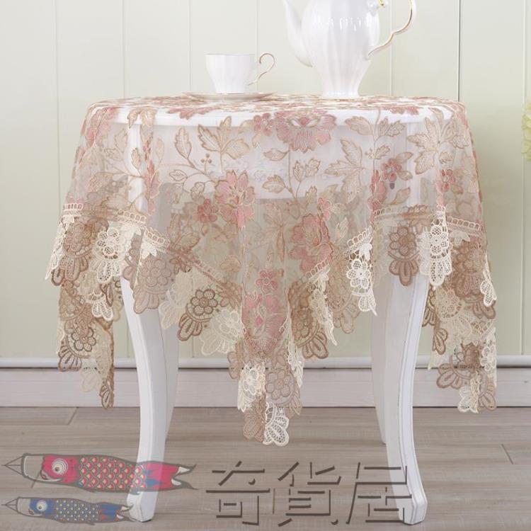 歐式桌布布藝蕾絲餐桌布桌旗