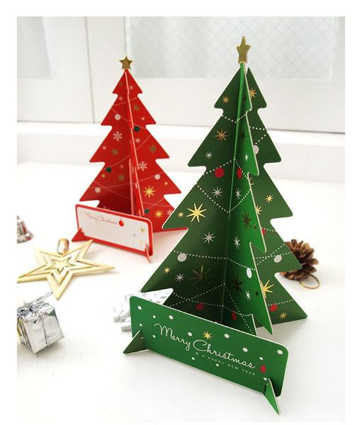 韓風童品綠色紅色聖誕節紙質聖誕樹立體聖誕樹櫥窗裝飾佈置桌上形創意聖誕樹