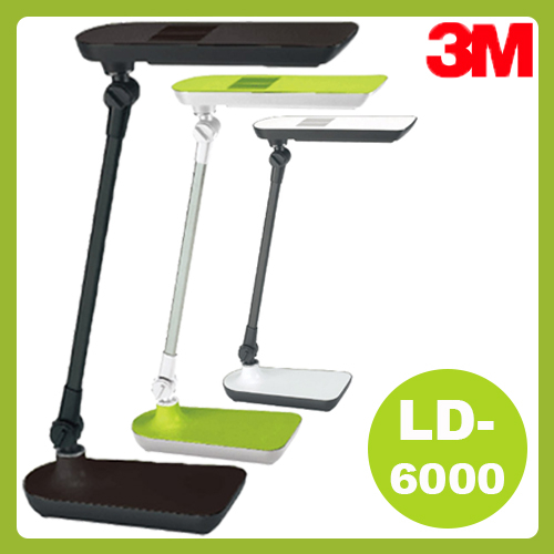 3M 58博視燈LD6000 LED調光式果凍綠晶耀黑亮透白桌燈檯燈讀書燈
