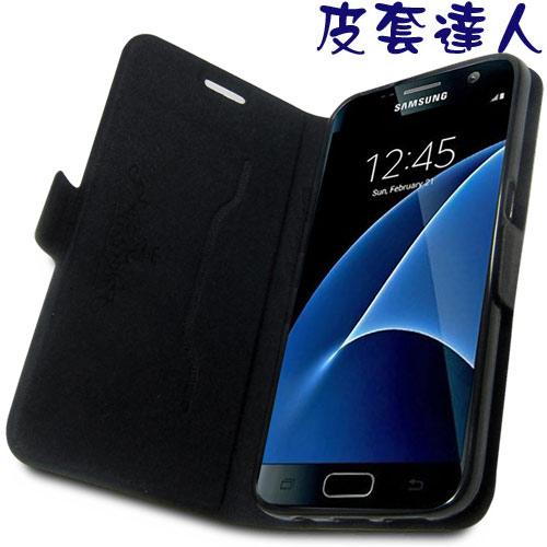 ★皮套達人★ Samsung Galaxy S7 筆記本支架造型皮套  螢幕保護貼     (郵寄免運)