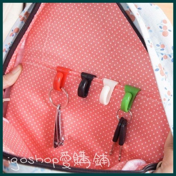 i go shop愛購鋪包包內置掛勾內置鑰匙夾防丟包包內掛勾2入一組顏色隨機I06G071