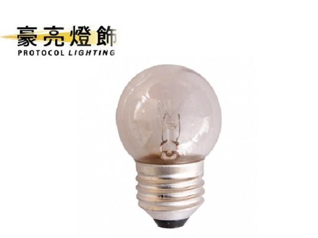 【豪亮燈飾】鎢絲燈泡 E27燈頭 5W小夜燈(黃光)~美術燈、水晶燈、吸頂燈、壁燈、客廳燈、房間燈