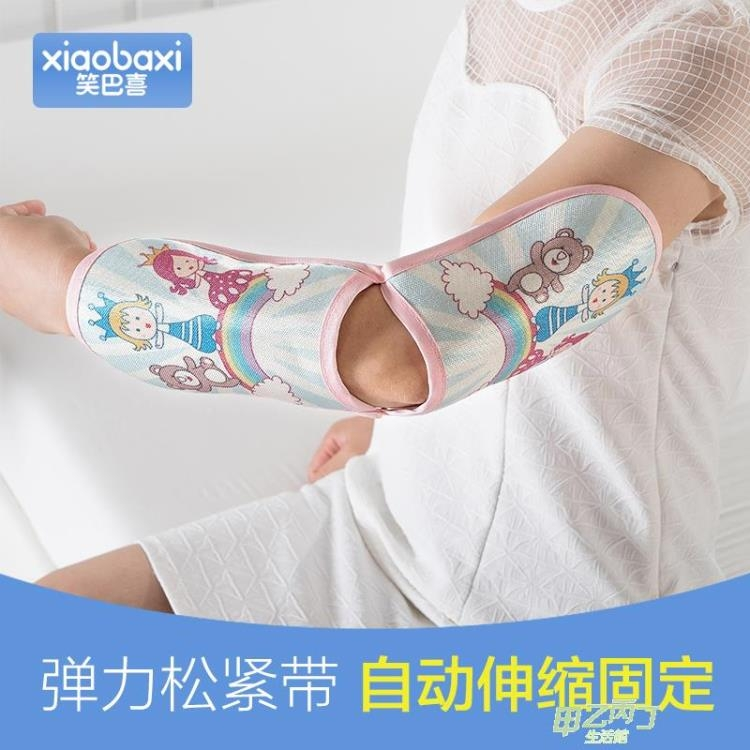 嬰兒手臂涼席夏天喂奶冰絲涼席墊夏季抱娃哺乳套袖胳膊涼枕tw【甲乙丙丁生活館】