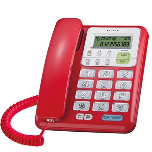 T222TW阿爾卡特Alcatel來電顯示有線電話T222TW來電顯示