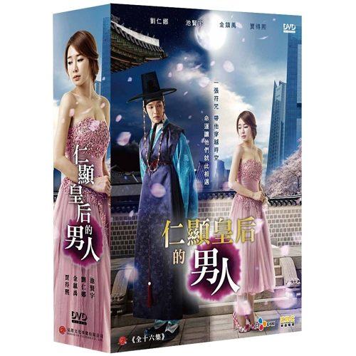 仁顯皇后的男人DVD雙語版池賢宇智鉉寓劉仁娜金鎮禹賈得熙仁顯王后的男人