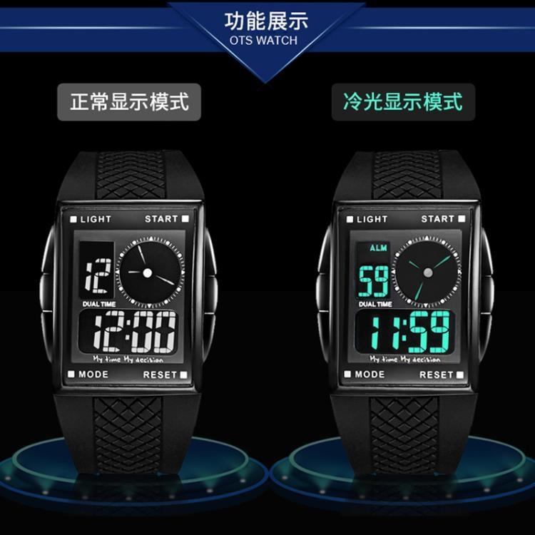 電子手表運動手表防水方形SM-68001