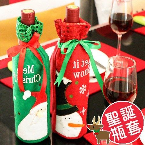 新款聖誕節裝飾用品刺繡老人雪人聖誕紅酒瓶套禮品袋香檳紅酒套