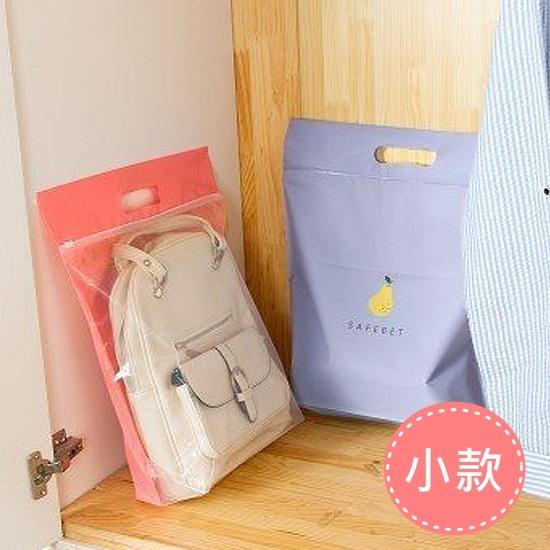 MY COLOR圖案印花夾鏈手提袋小櫥櫃收納防塵懸掛包包衣物分類整潔居家L188
