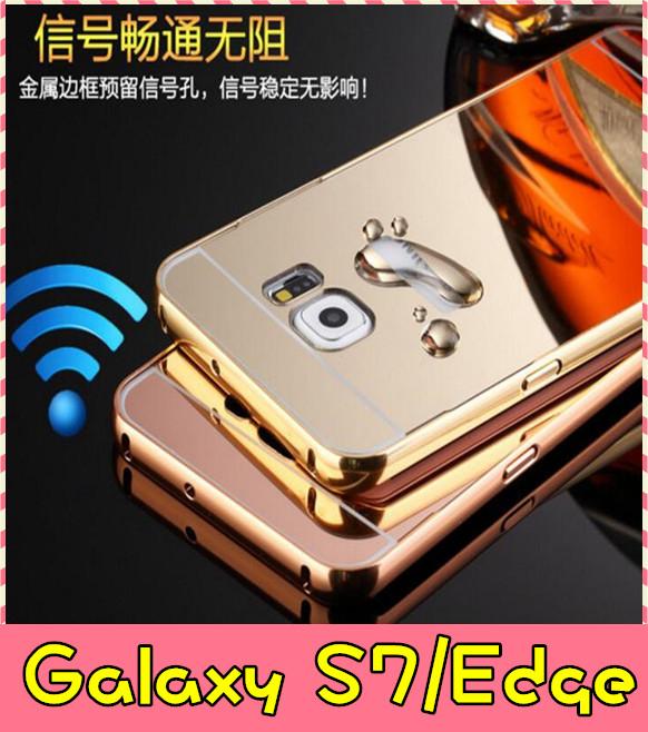 萌萌噠三星Galaxy S7 S7Edge奢華電鍍鏡面保護殼金邊框鏡面背蓋二合一推拉式手機殼手機套