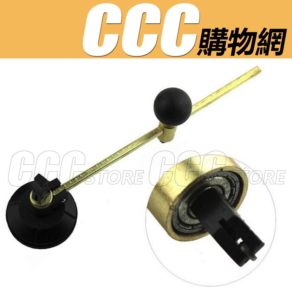 玻璃 圓規刀 玻璃切割器 玻璃刀 油煙機開孔器 劃圓刀 吸盤 切圓型 玻璃切割刀  40CM