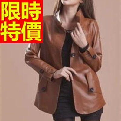 真皮大衣-品味典型日韓保暖長版女皮風衣3色63o12巴黎精品