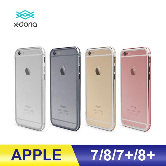 美國道瑞X-Doria刀鋒邊刃-金屬邊框iphone7 7 plus邊框防摔保護殻手機殼蘋果