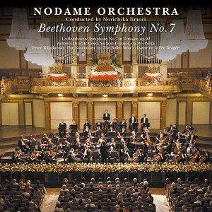 交響情人夢交響樂團貝多芬第七號交響曲CD音樂影片購