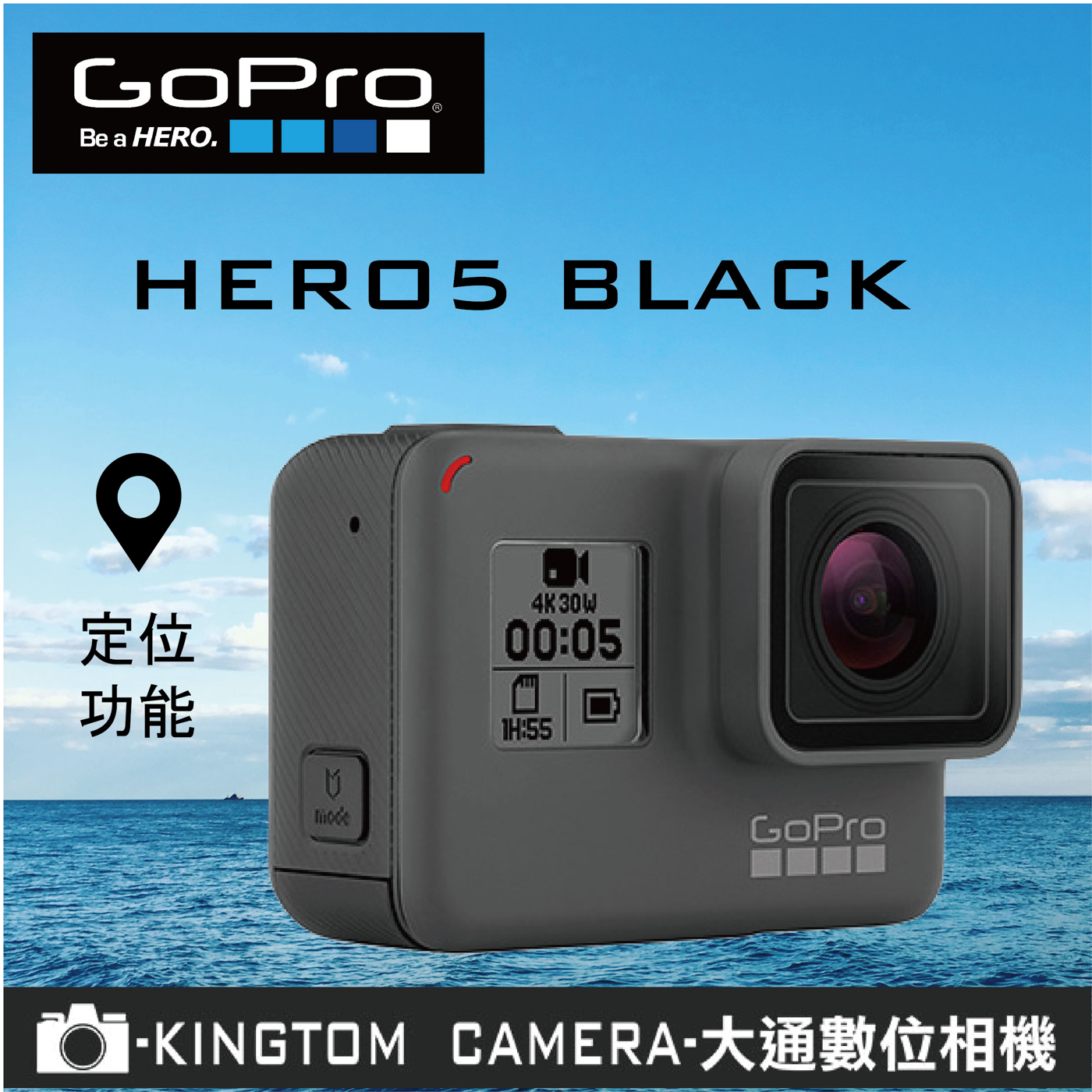 GoPro HERO5現貨分期零利率Black黑色專業4K版hero5極限運動攝影機防水觸控原廠公司貨非HERO4