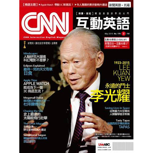 CNN互動英語互動光碟版1年12期適用現折500元專案