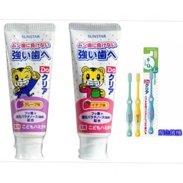 【日本SUNSTAR】兒童牙膏-葡萄草莓(70gX6入) 牙刷(6~12歲)*6