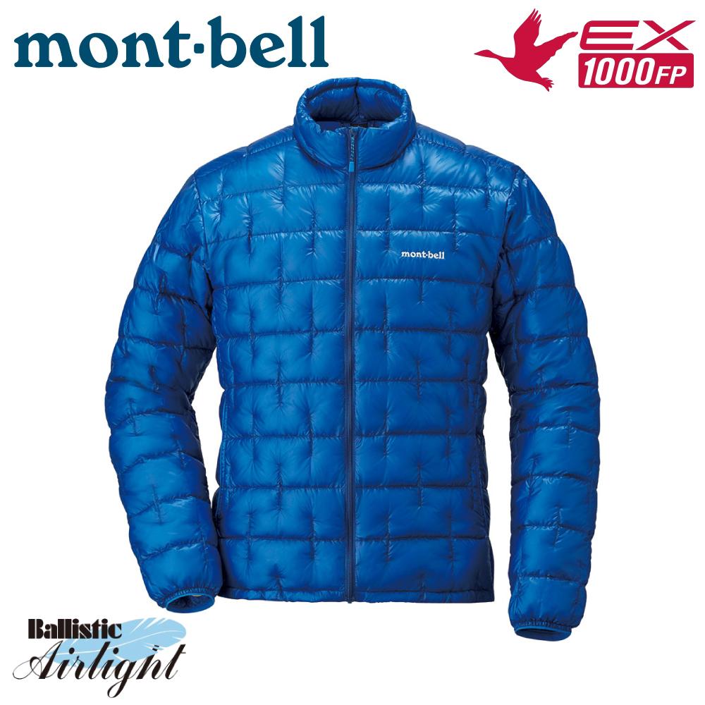 【Mont-Bell 日本 男 Plasma 1000FP 羽絨外套《藍》1101493/輕量羽絨/羽絨衣/鵝絨外套/防風夾克