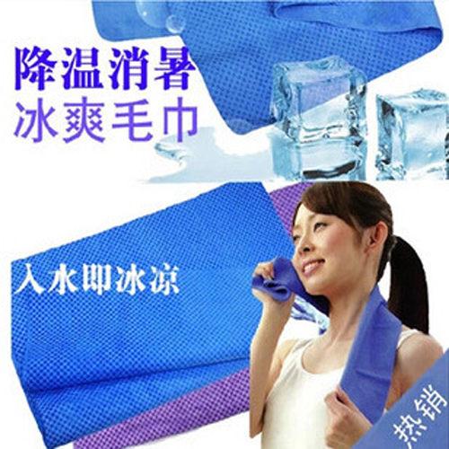 冰涼巾夏天必備冰圍巾冰領巾降溫消暑涼爽酷涼