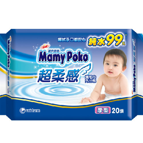 MAMY POKO安心厚型外出包【康是美】