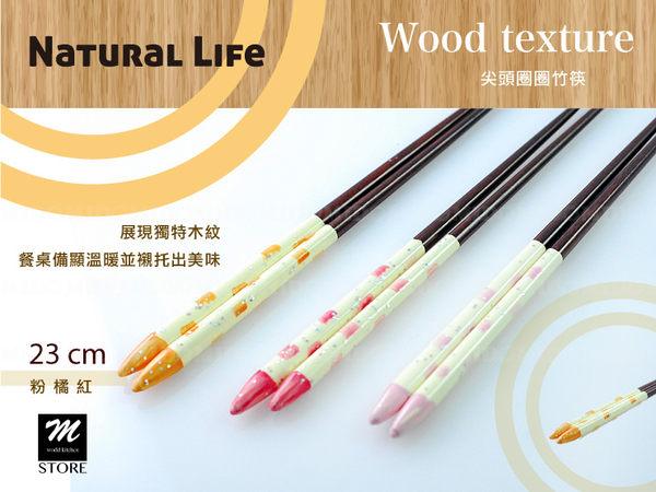 尖頭圈圈竹筷《Midohouse》