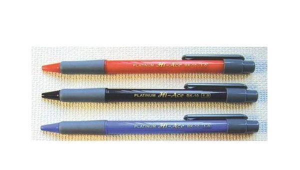 《☆享亮商城☆》BK-10 紅 (1.0)自動原子筆 白金