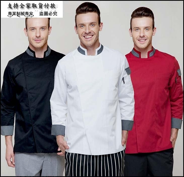 小熊居家Checked Out長袖廚師服秋冬款餐廳廚師長制服男女廚師工作服後廚服裝特價