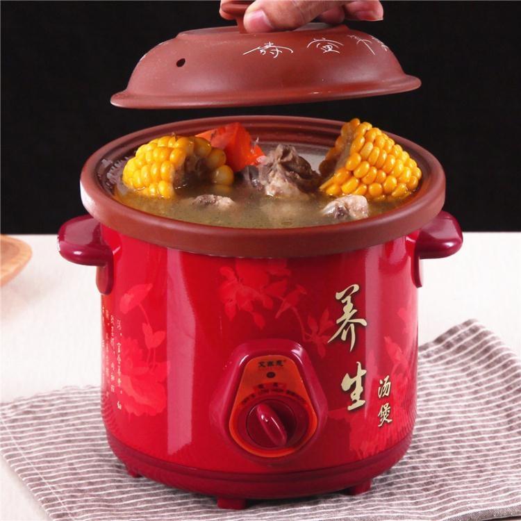 燉鍋-D15紫砂鍋電燉鍋完美家居