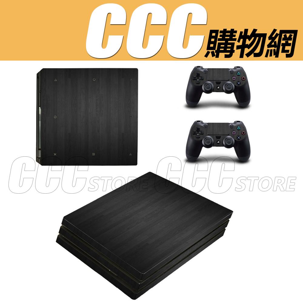 PS4 Pro主機痛機貼ps4 PRO PS4新款貼紙貼膜簡約黑色PS4厚機機身貼配件