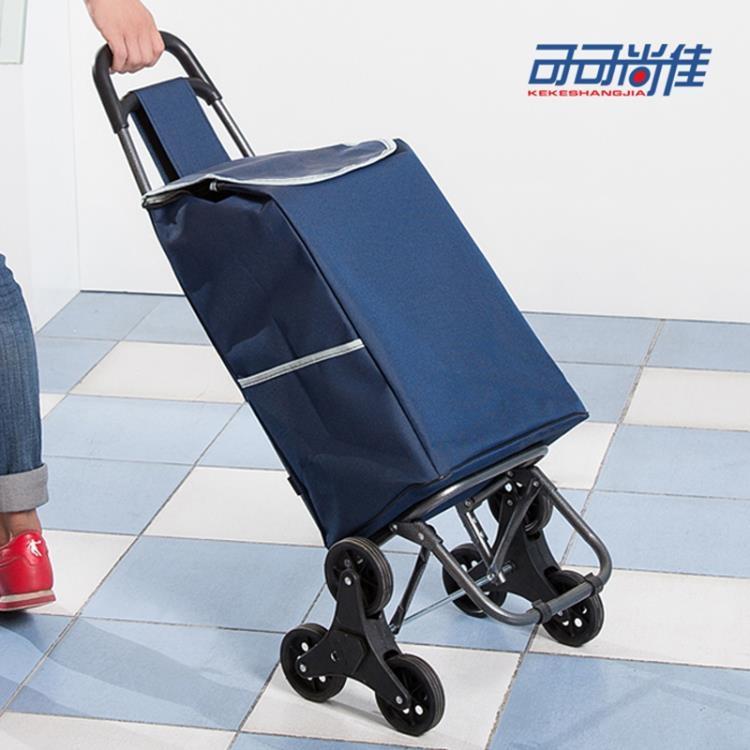 爬樓購物車買菜車小拉車行李手拉車折疊小推車拖車拉桿