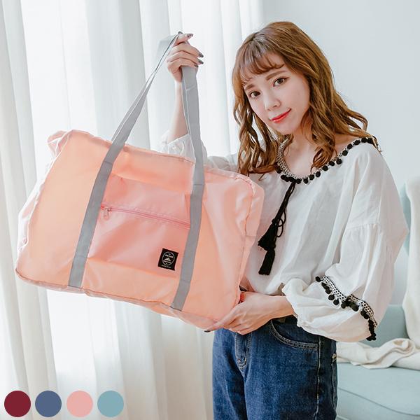 純色摺疊衣物收納包登機包旅行收納袋摺疊購物袋收納包現預Life Beauty