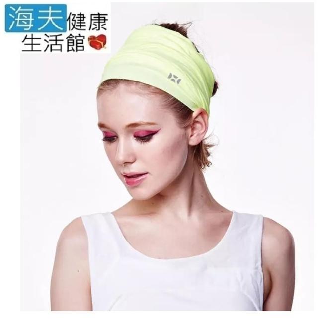 HOII SunSoul后益防曬UPF50魔術頭巾黃光