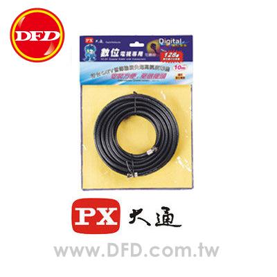 PX大通G5C-10M 10米寬頻網路數位電視專用電纜線刷卡OK含稅