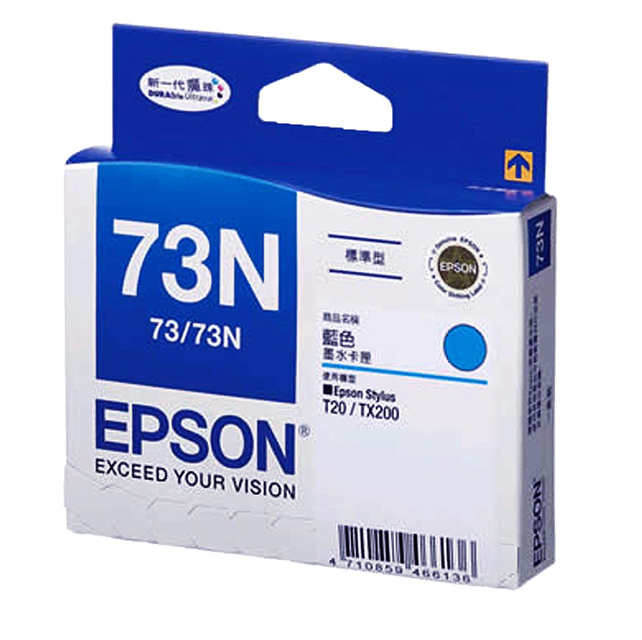 T105250 EPSON 原廠 藍色墨水匣-新一代魔珠墨水適用 C79/C90/C110/CX3900/CX4900/CX5500/CX5505/CX5900/CX6900F/CX7300