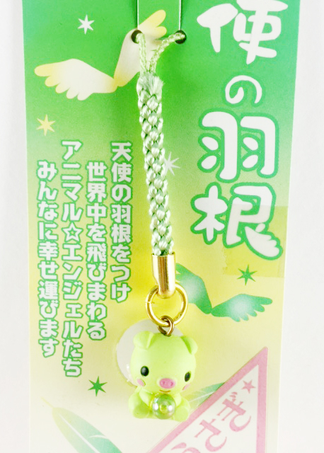 震撼精品百貨日本手機吊飾~天使羽根-手機吊飾-豬造型-淺綠色款