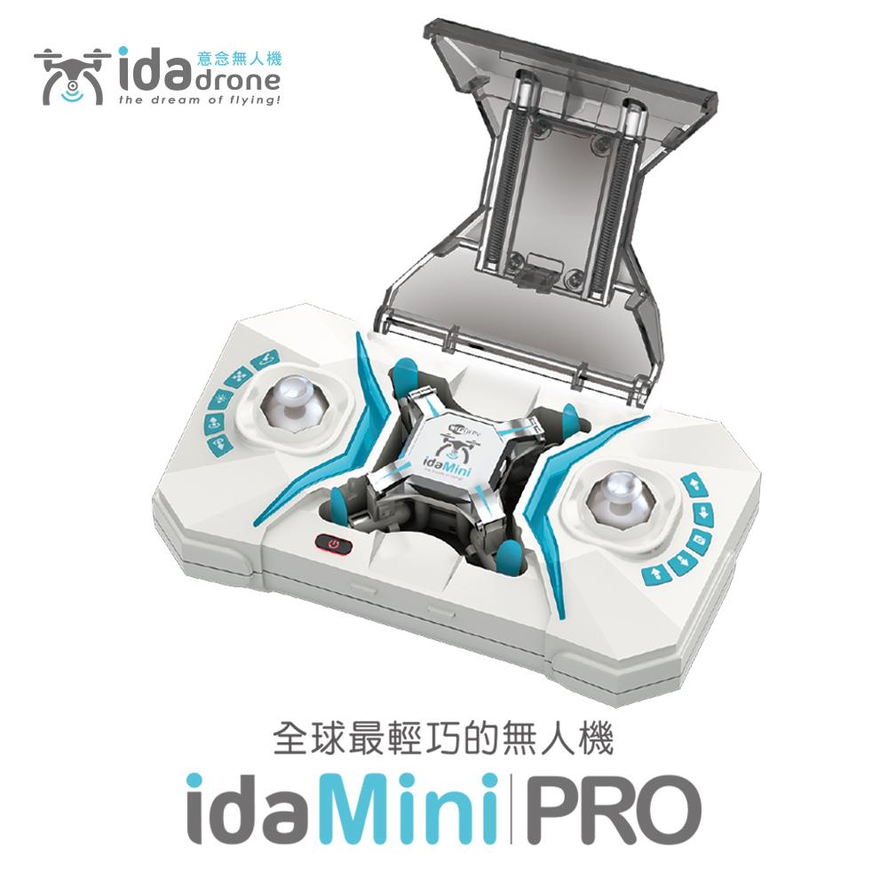 意念數位館Ida drone mini PRO迷你空拍機遙控飛機內鍵鏡頭附遙控器