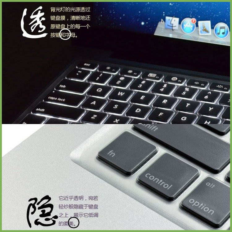 Macbook鍵盤蓋Pro Mac imac MBP Air MBA 11 12 13 15吋專用透明tpu鍵盤保護膜防塵膜