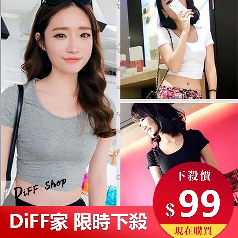 DIFF春夏緊身短袖t恤韓版簡約圓領短款露臍休閒短袖T恤T110