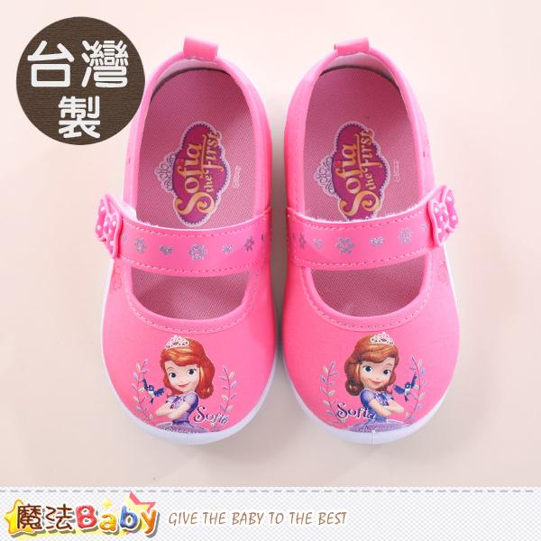 女童公主鞋台灣製蘇菲亞公主正版幼兒園鞋魔法Baby