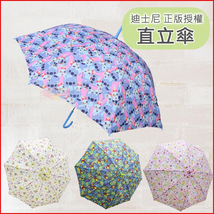 小時候創意屋迪士尼正版授權雨傘直立雨傘遮陽傘雙人傘堅固防風
