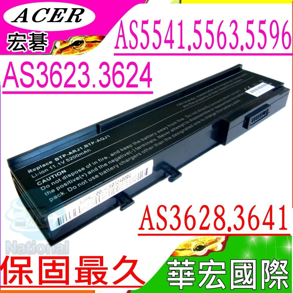 ACER電池(保固最久)-宏碁 5552,5561,5562,5563,559,63623NWXMi,BTP-ARJ1,TM07B41,TM07A72,