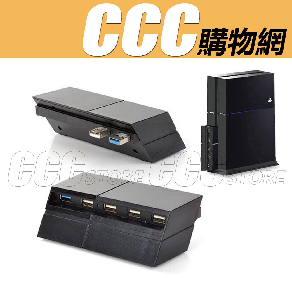 PS4 USB 2轉5 擴展器 - HUB 轉換器 PS4 USB轉換口 USB 轉換器 2.0 3.0 USB