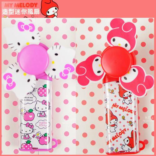 Hello Kitty Melody小型手持電風扇凱蒂貓美樂蒂電風扇便攜型電風扇小電風扇