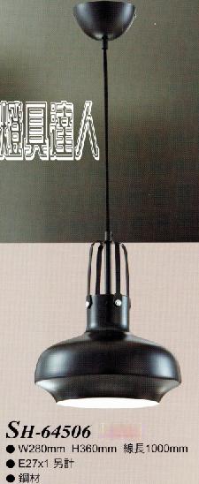 LOFT餐桌燈64506家庭/咖啡廳/居家裝飾/浪漫氣氛/藝術/餐桌/燈具達人