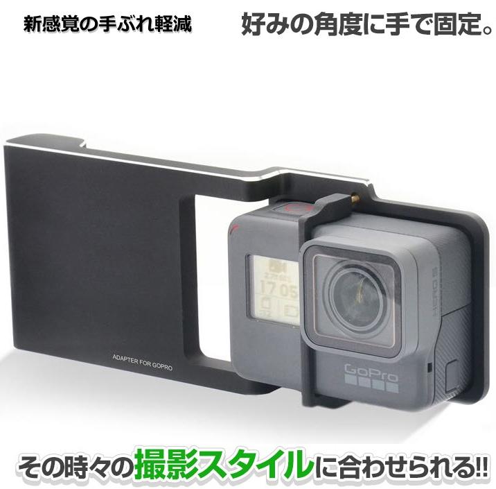 gopro Black HERO5 Black SwiftCam m3s SPG Live m2c DJI飛宇小蟻運動相機智雲三軸穩定器轉接板
