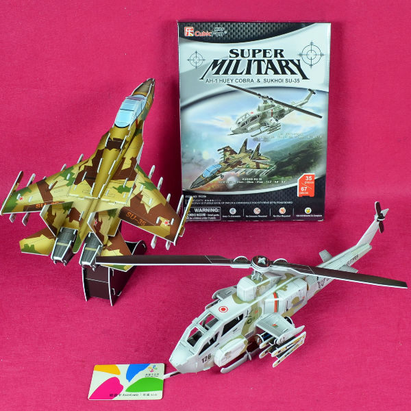 佳廷家庭DIY紙模型立體勞作3D立體拼圖專賣店AH-1眼鏡蛇攻擊直升機蘇愷35戰鬥機樂立方P628