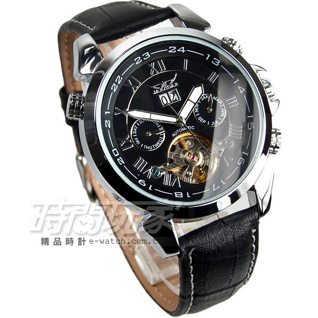 JARAGAR 全自動機械錶 雙日曆腕錶 皮革錶帶 男錶 J597黑 羅馬數字時刻 真三眼 防水手錶自動上鍊簍空