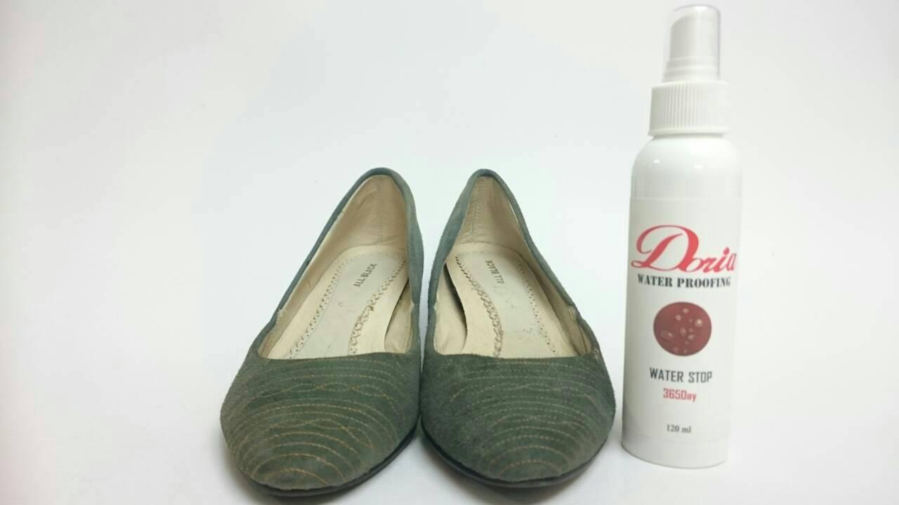 PUMA鞋奈米鍍膜.ECCO鞋防水噴霧劑一lacoste鞋麂皮防水劑.ROYAL麂皮防水噴霧劑.PAMAX奈米鍍膜
